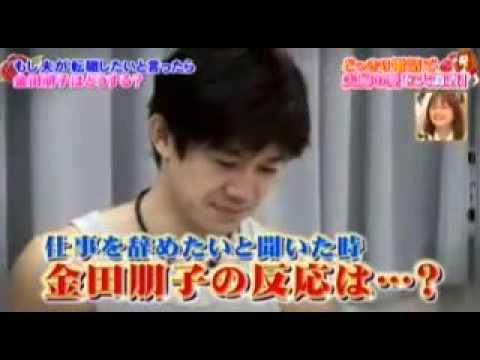 金田朋子に電話ドッキリ もし夫が仕事を辞めたいと言い出したら - YouTube