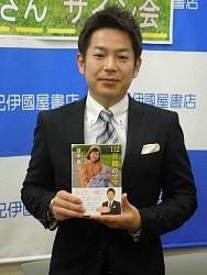 清水健アナ、読売テレビ退社へ 妻が早世「子供との時間大切に」