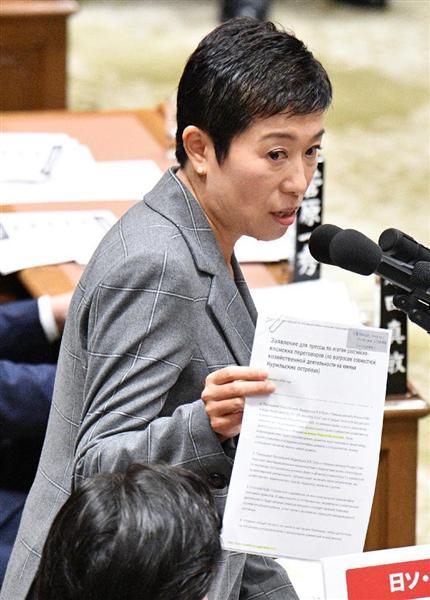 民進の辻元清美、玉木雄一郎両氏、国会サボって視察 予算委を無断欠席 - 産経ニュース