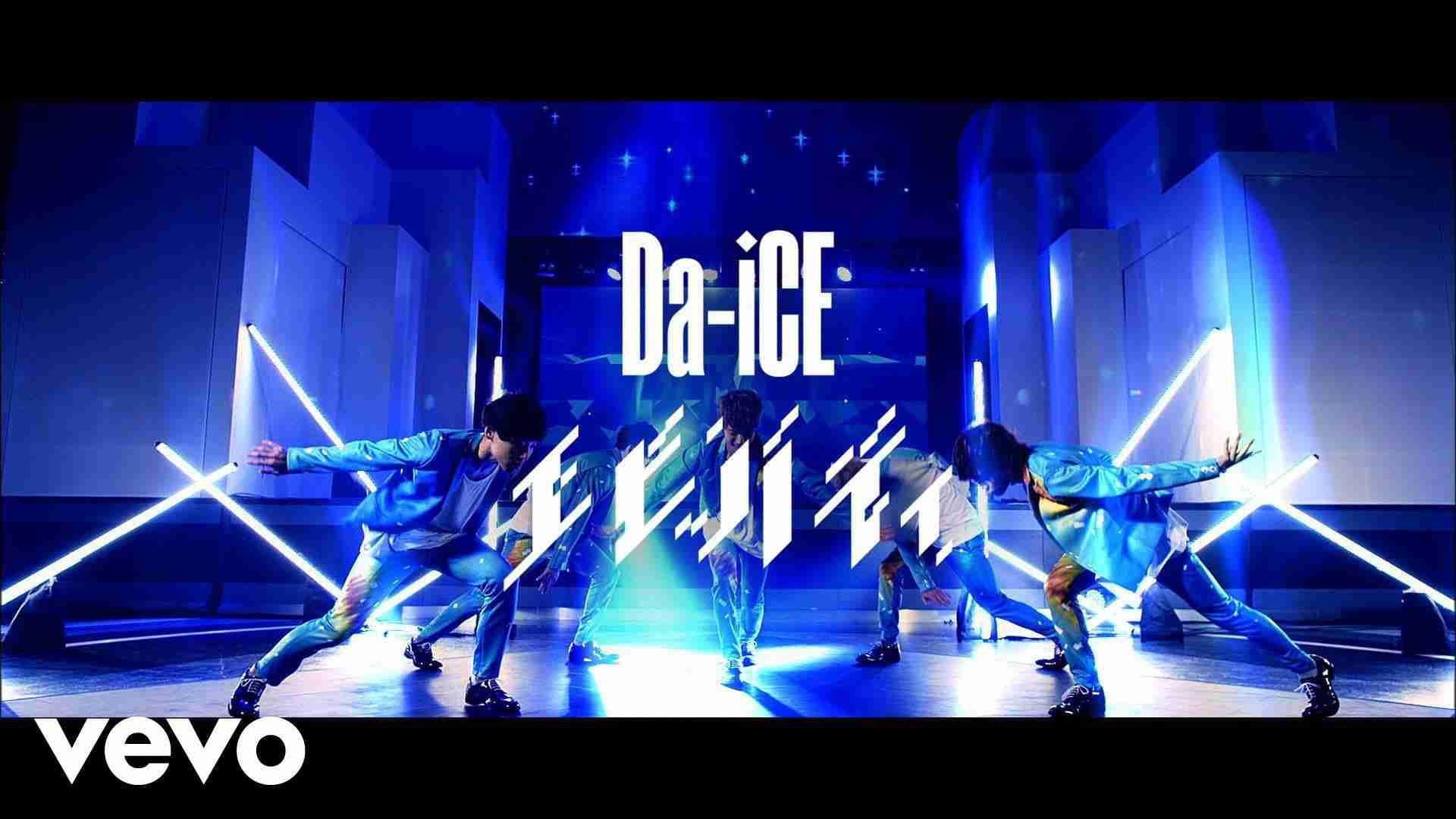 Da-iCE(ダイス) - 6th single「エビバディ」Music Video 【Full ver.】 [2015.8.12(水)Release] - YouTube