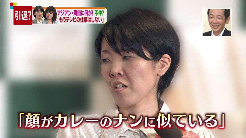 アジアン馬場園梓「出てくれると」隅田美保のTV復帰示唆