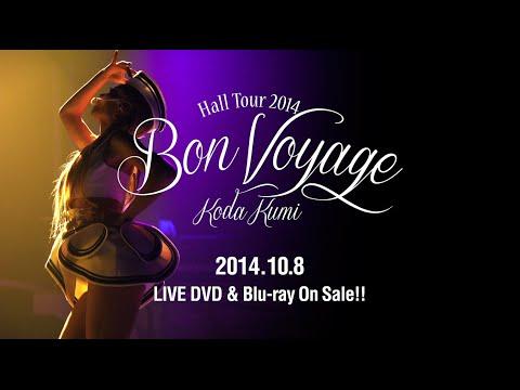 倖田來未 / 「Koda Kumi Hall Tour 2014 ~Bon Voyage~」Trailer - YouTube