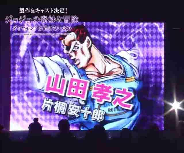 """山田孝之の""""極悪フェイス"""" 実写『ジョジョの奇妙な冒険』ビジュアル解禁"""