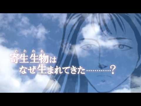 【MAD】寄生獣【ネタバレあり】(AudioSwapFix) - YouTube