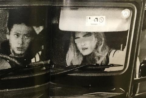 【FRIDAY】三代目JSB山下健二郎、熱愛。相手はフェフ姉さん似の美女、嫌いだったはずのパリピ。ハーフのギャルか :にんじ報告