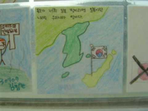 韓国で話題になった歌 東京は我らの領土 (日本語字幕つき) - YouTube