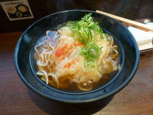 兵庫県のおすすめの場所や食べ物