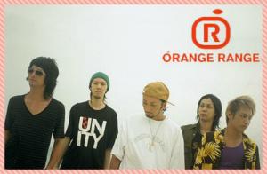 オレンジメイク