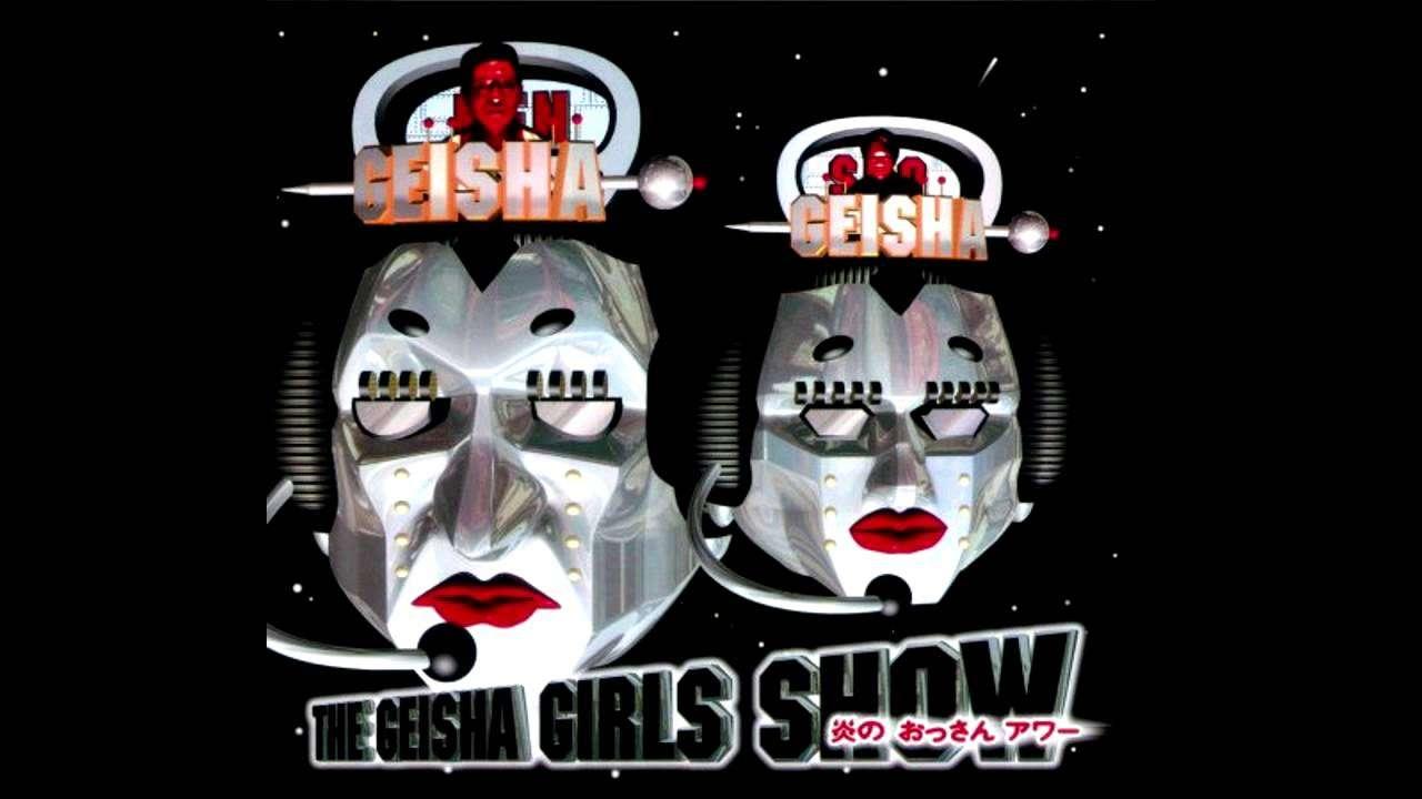 Geisha Girls – 炎のミーティング [1995] - YouTube