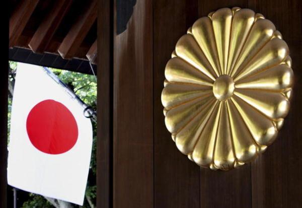安倍政権の黒幕!? 右派団体「日本会議」とは何か(魚住 昭) | 現代ビジネス | 講談社(1/3)