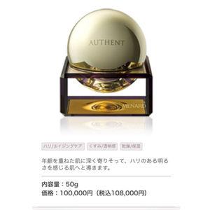 もしコスメ代として10万円貰ったら何を買う?