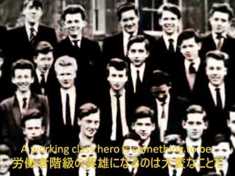 John Lennon - Working Class Hero英語日本語歌詞 - YouTube