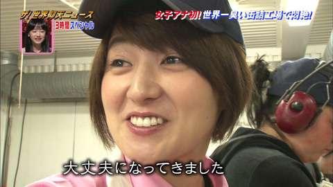 """日テレ久野静香アナが""""肉肉""""婚 お相手は一般男性「お互い肉が好き」"""