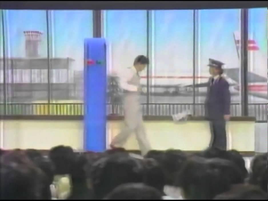 沢田研二 志村けんと空港で - YouTube