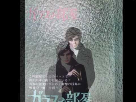 Peppino Gagliardi 映画「ガラスの部屋」 che vuole questa musica stasera - YouTube