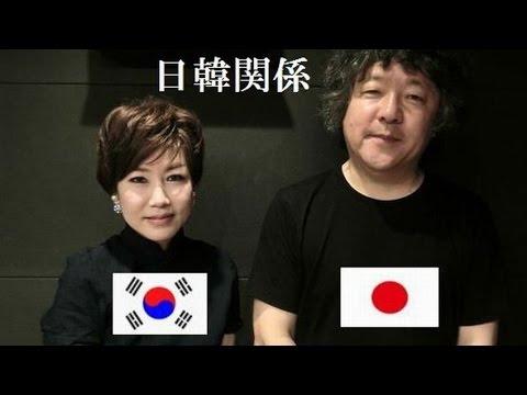 金慶珠(キム・キョンジュ)が語る現在の『日韓関係』の真相! - YouTube