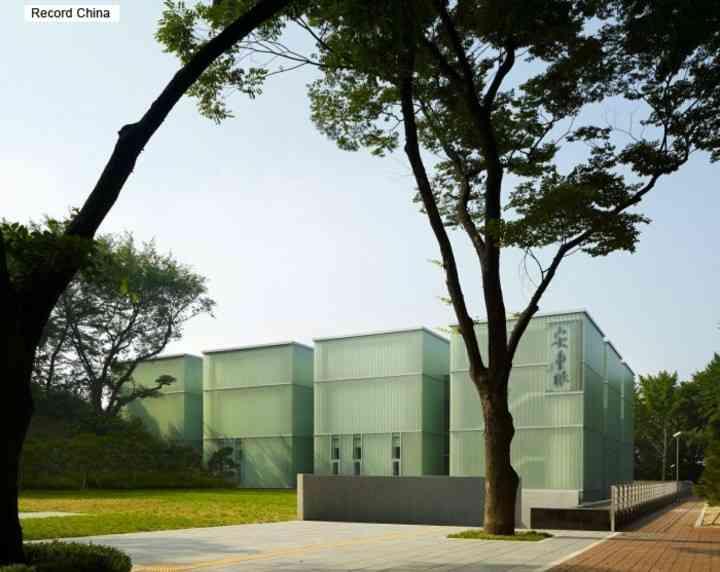 昭和天皇の暗殺試みた独立運動家の記念館、ソウルに建設へ=... - Record China