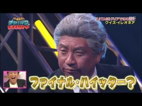 徳井義実のチャックおろさせてーや2016年10月 2 - YouTube