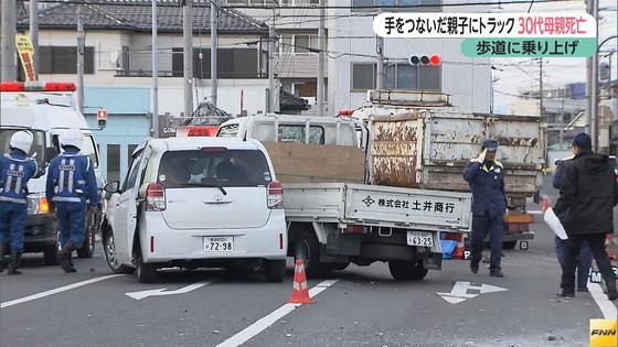 www.fnn-news.com: トラックなど車3台か...