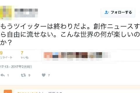 インフルエンザ、後追い自殺…「エビ中」松野さん急死めぐりデマ拡散、法的問題は? (弁護士ドットコム) - Yahoo!ニュース