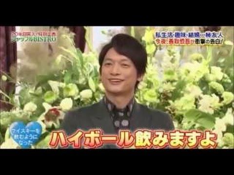 SMAP × SMAP シャッフルビストロ 香取慎吾 2015年8月10日 - YouTube