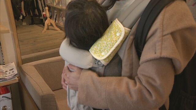 抱っこひもの事故、赤ちゃんの月齢で危険に違い