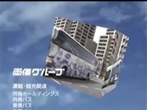 両備グループCM - YouTube