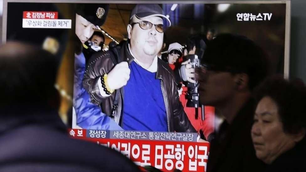 【寄稿】 王朝の息子が死去 金正男氏はなぜ殺害されたのか  (BBC News) - Yahoo!ニュース