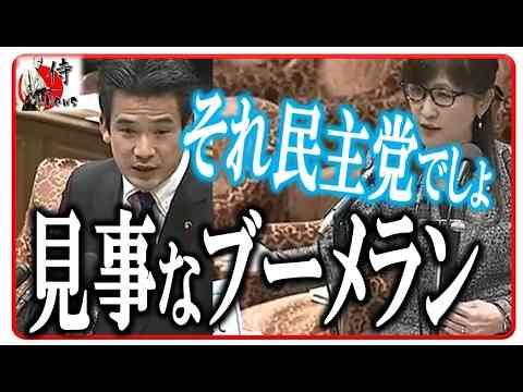 民進党VS稲田朋美