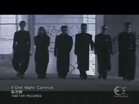 氣志團・OneNightCarnival - YouTube