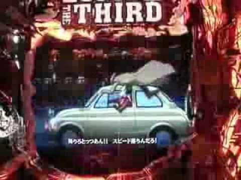 CRルパン三世~消されたルパン~:永遠のライバル - YouTube