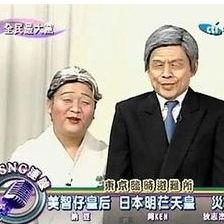 東日本大震災に関する  一部外国人の非常識な言動 - NAVER まとめ