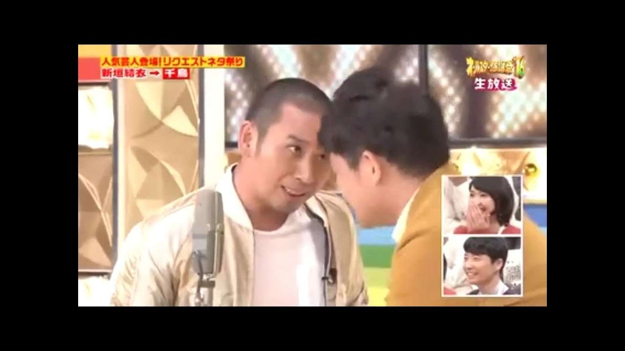 新垣結衣・星野源が見たい!リクエストネタ祭り(千鳥・レイザーラモンRG) - YouTube