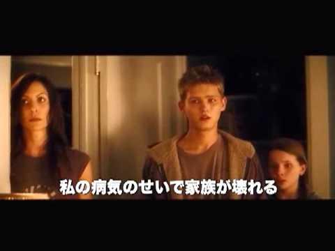 映画 私の中のあなた 予告動画 - YouTube