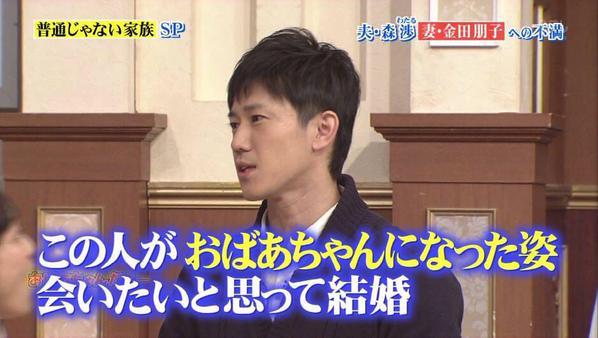金田朋子が第1子妊娠、6月に出産予定「モニタリング」で発表