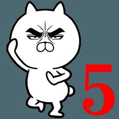 目ヂカラ☆にゃんこ5 - クリエイターズスタンプ