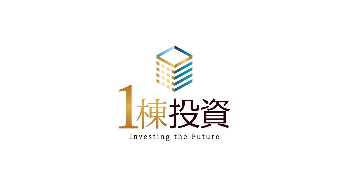公司介紹 日本不動產投資専家 一棟投資