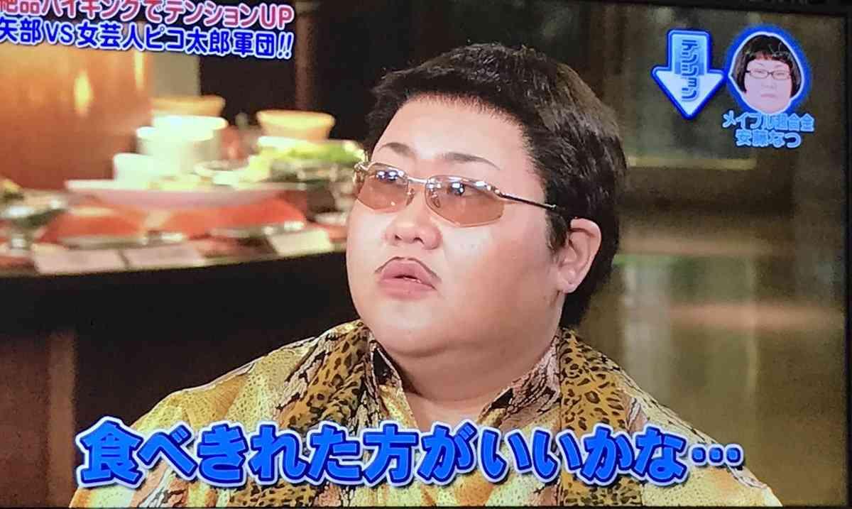 """メイプル超合金・安藤なつの""""ピコ太郎""""に衝撃 「堅気じゃねえだろ」「一番うける!」"""