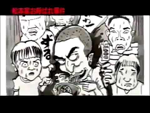 【裁判シリーズ】ガキの使い おちょこ松本セコセコ裁判 ! - YouTube