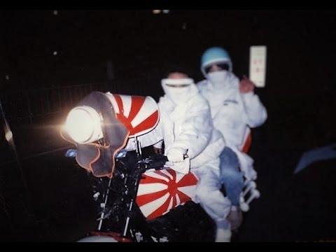 旧車會ではなく昭和の暴走族(1980年代当時 のバイク) - YouTube
