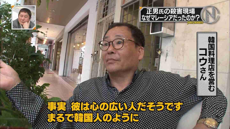 「アパ社長カレーショップ1号店」2月19日オープン 当日は社長との握手会&撮影会も!