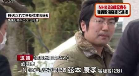 高畑淳子の約5か月半ぶりテレビ復帰「スタジオパークからこんにちは」が中止…国会中継のため