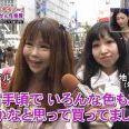 何故か読まず隣で立っている伊藤綾子。まだ付き合ってますアピール? | ガールズちゃんねる - Girls Channel -