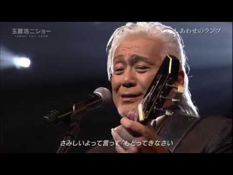 しあわせのランプ - YouTube
