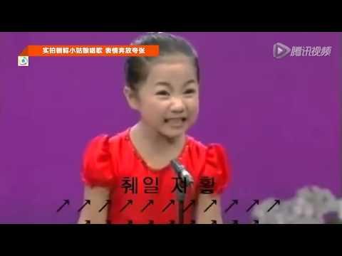 北朝鮮子供の歌番組wwwwwww - YouTube