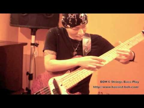 Bassist BOH Bass Play Demonstration 1 - YouTube
