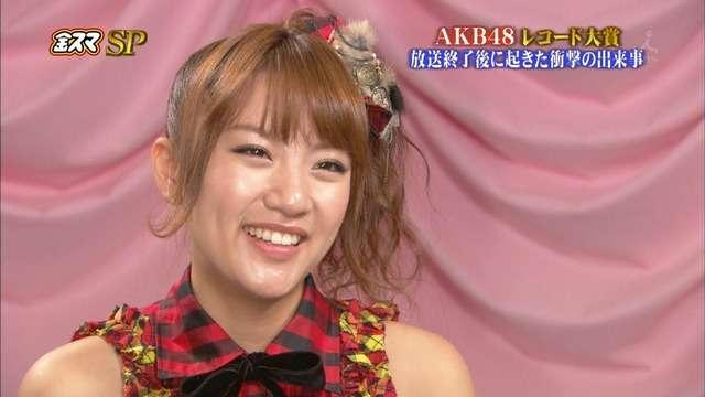 高橋みなみ「AKB=パンツ見せ集団と言われて泣いた」 : AKB48厳選画像まとめ