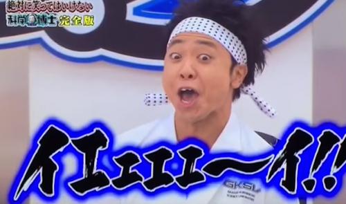 """次は何に出演するの!? ピコ太郎の""""様子がおかしい""""ツイートが波紋呼ぶ!"""