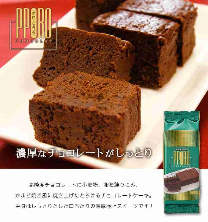 チョコレートケーキが好き!