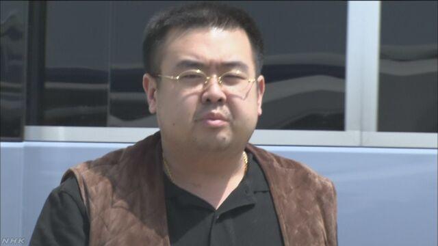 ジョンナム氏の遺体から猛毒のVX検出 マレーシア警察が発表 | NHKニュース